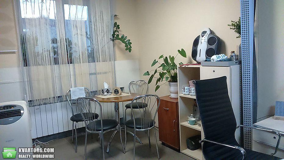 продам офис Киев, ул. Бастионная 2 - Фото 8