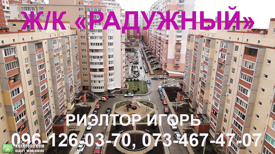 сдам 1-комнатную квартиру. Одесса, ул.Маршала Жукова . Цена: 235$  (ID 2164805) - Фото 10
