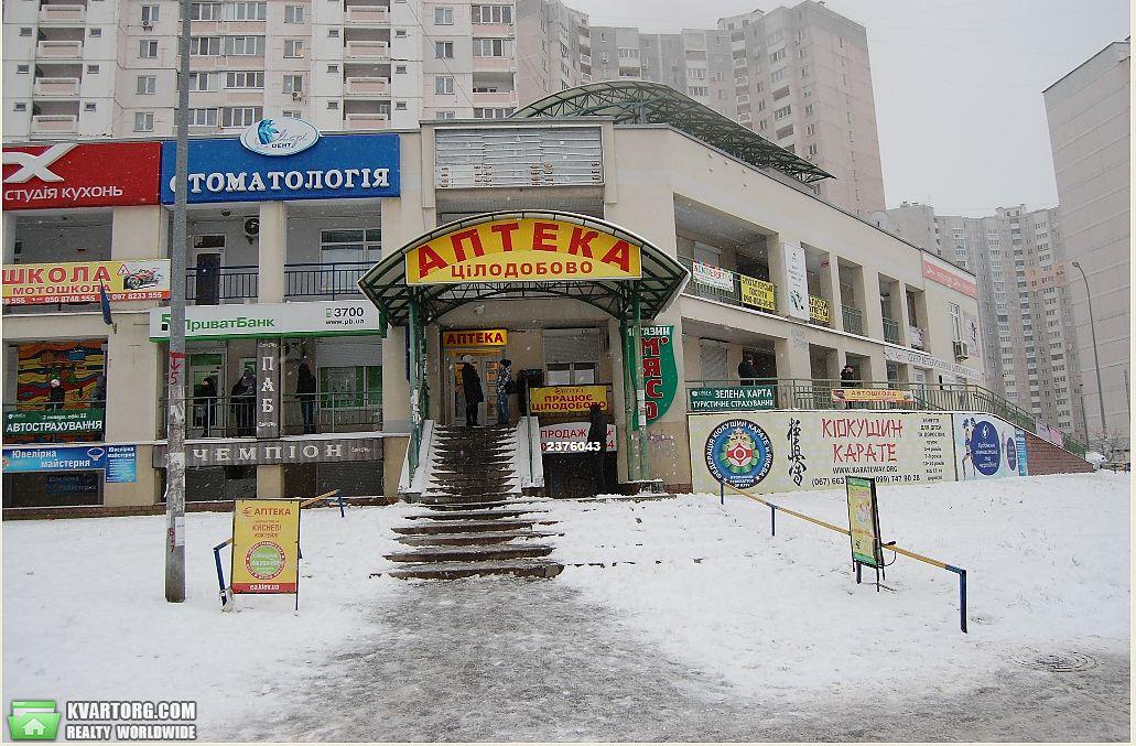 продам нежилой фонд Киев, ул.Радунская - Фото 2