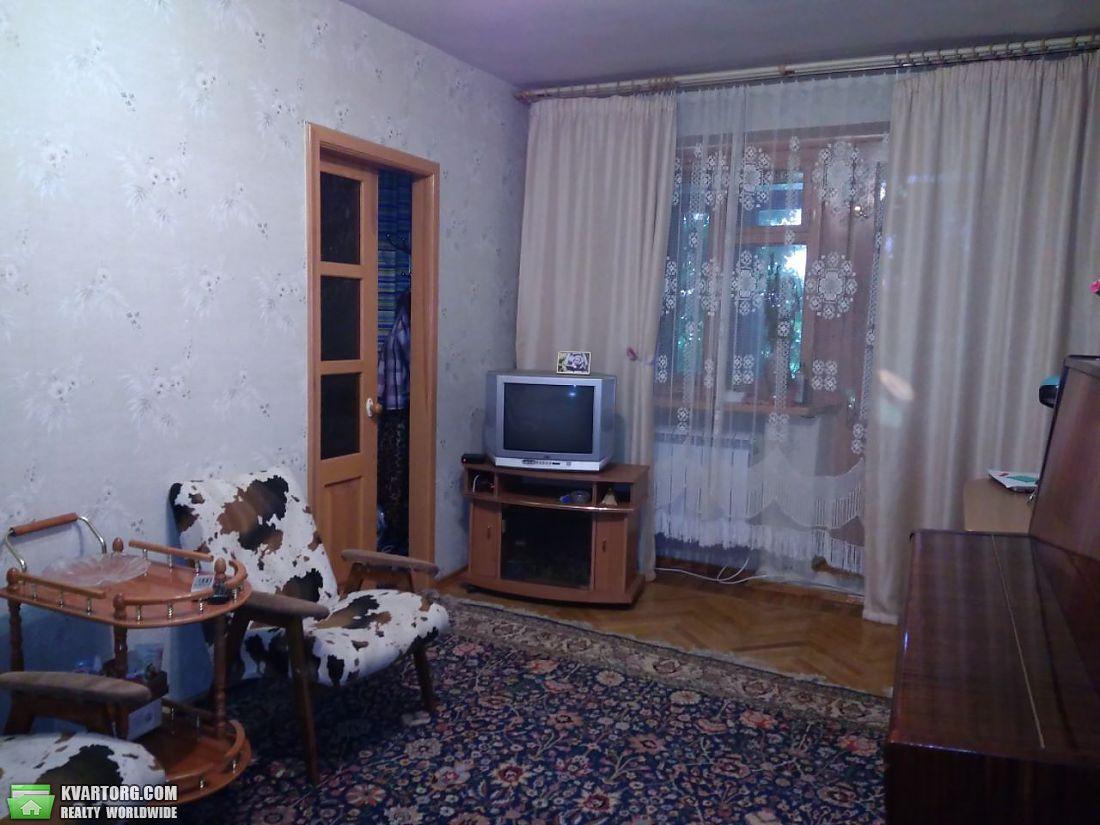 сдам 2-комнатную квартиру Днепропетровск, ул.Писаржевского - Фото 2