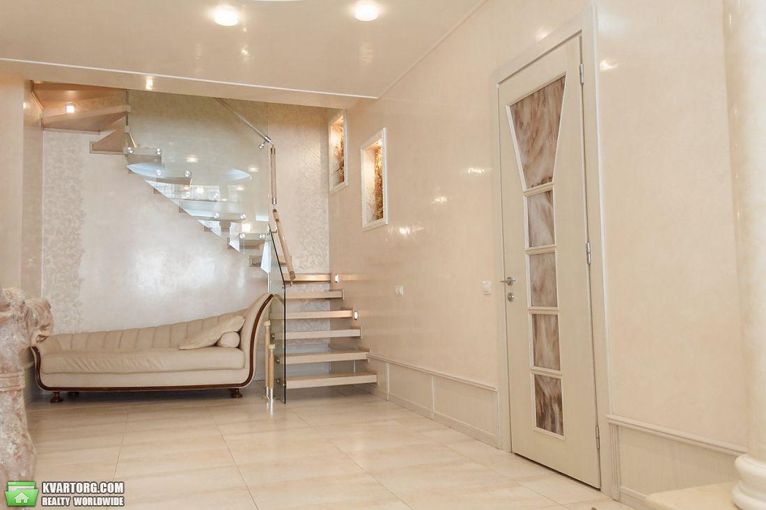 продам 3-комнатную квартиру Днепропетровск, ул.Гоголя 20 - Фото 7