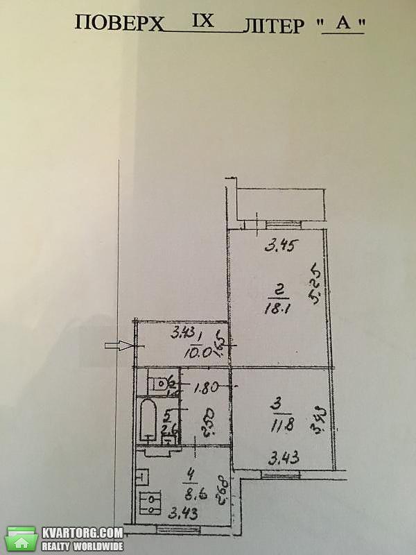 продам 2-комнатную квартиру Киев, ул. Героев Днепра 79 - Фото 5