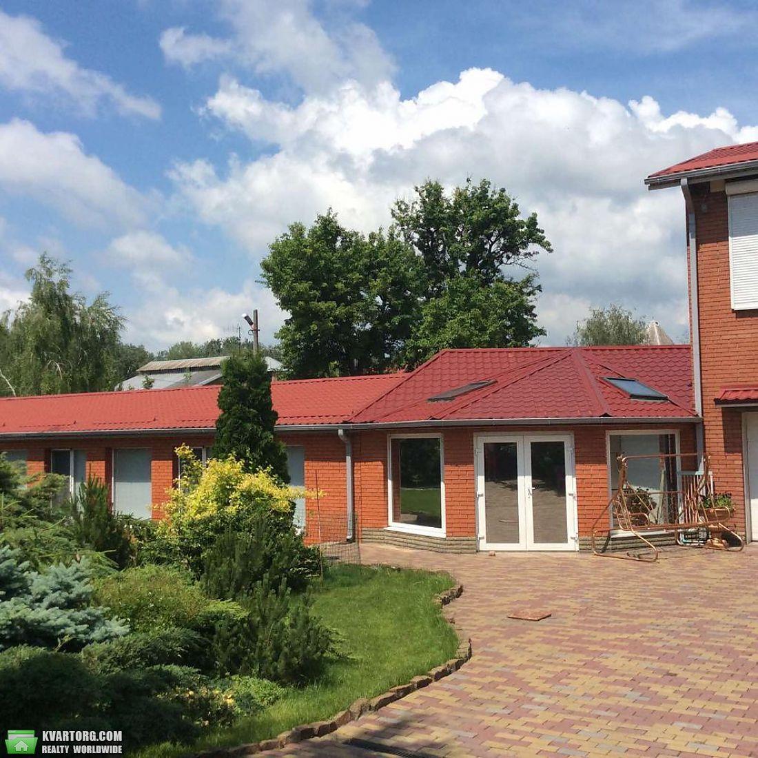 продам дом Днепропетровск, ул.Таромское - Фото 2