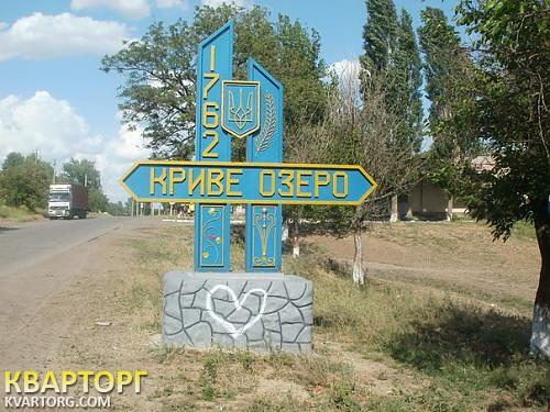 продам нежилой фонд Николаев, ул.Онисково - Фото 1