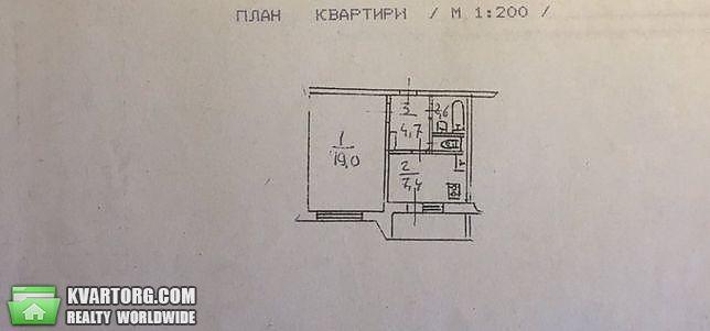 продам 1-комнатную квартиру Киев, ул. Северная 30 - Фото 7