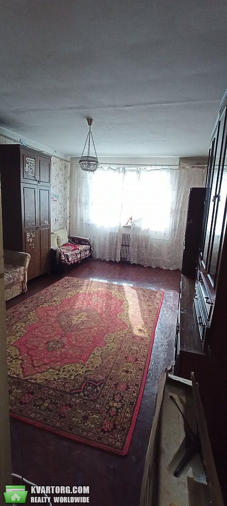 продам 1-комнатную квартиру Одесса, ул.Заболотного 12 - Фото 1