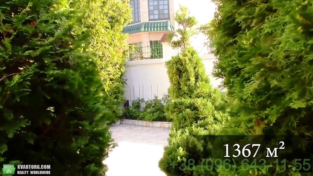 продам дом Одесса, ул.Каманина - Фото 4