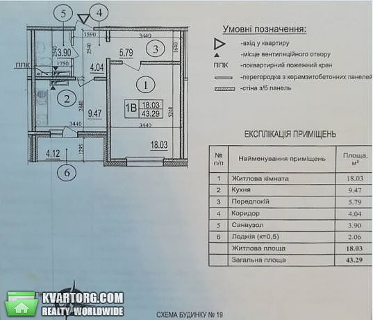 продам 1-комнатную квартиру. Киев, ул.Софии Русовой 19. Цена: 35000$  (ID 2111715) - Фото 9
