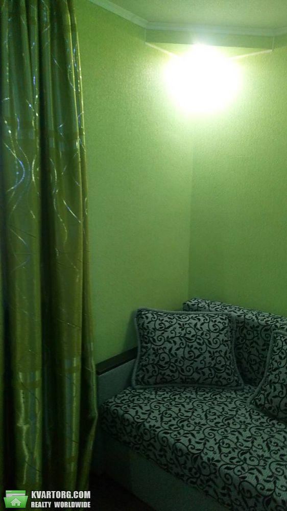 продам дом Харьков, ул. Железнодорожная - Фото 7