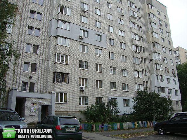 продам 4-комнатную квартиру Киев, ул. Захаровская 3а - Фото 1