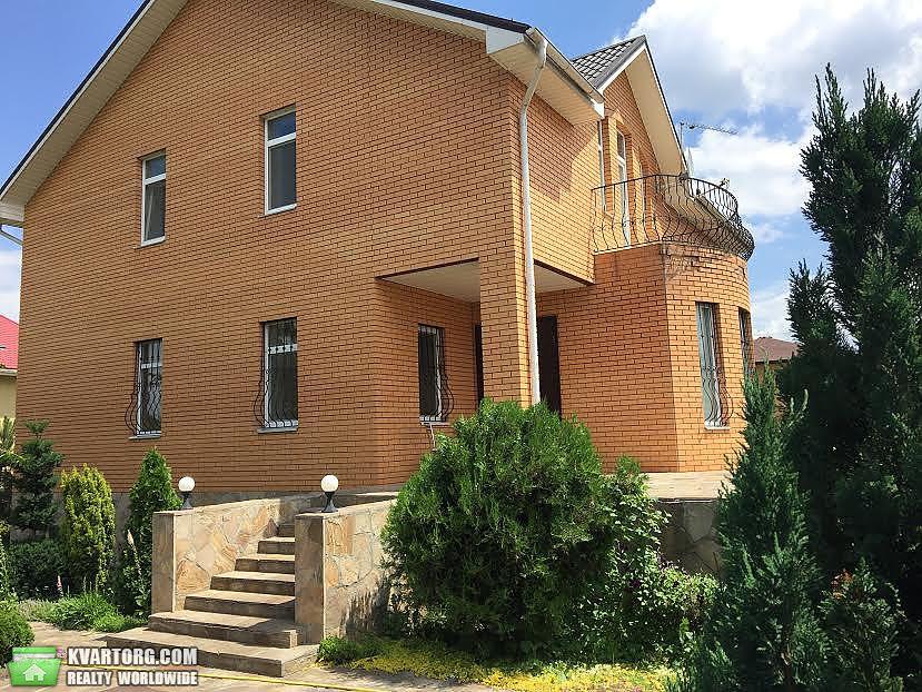 продам дом Днепропетровск, ул.Индустриальный - Фото 4