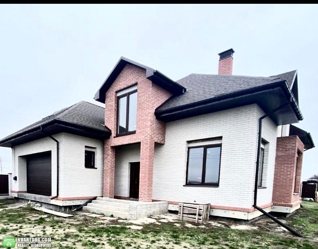 продам дом Днепропетровск, ул.Рабкоровская - Фото 1