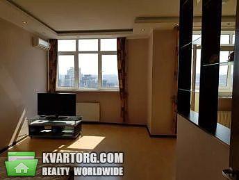 продам 1-комнатную квартиру Киев, ул. Лайоша Гавро 9к - Фото 2