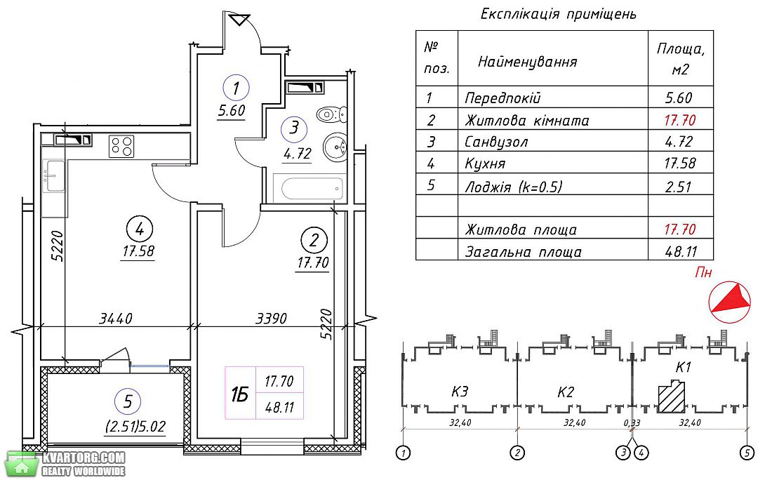 продам 1-комнатную квартиру Киев, ул.Ревуцкого 46 - Фото 2