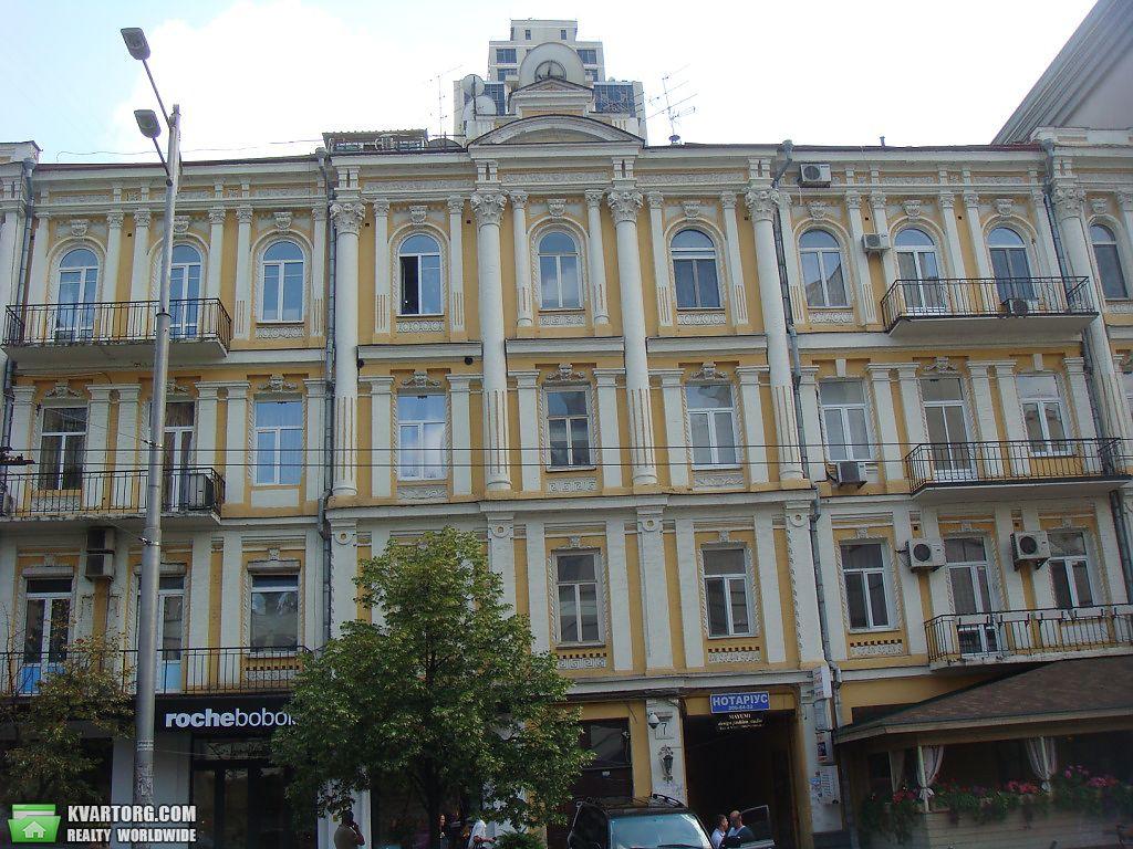 продам офис Киев, ул.Жилянская 7 - Фото 1
