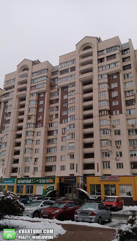 продам 3-комнатную квартиру Киев, ул. Героев Сталинграда пр 20 - Фото 3