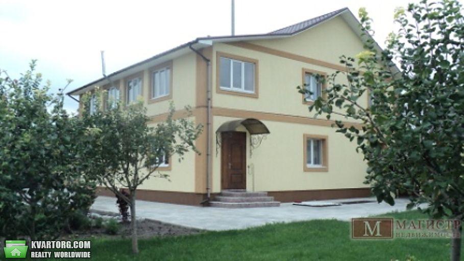 продам дом Днепропетровск, ул.подгородное - Фото 1