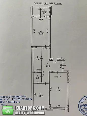 продам 2-комнатную квартиру. Киев, ул.Бендукидзе 2. Цена: 205000$  (ID 2321116) - Фото 5