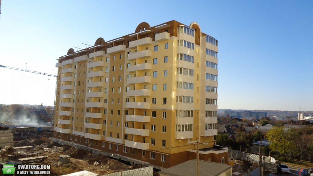 продам 1-комнатную квартиру Харьков, ул.Широнинцев