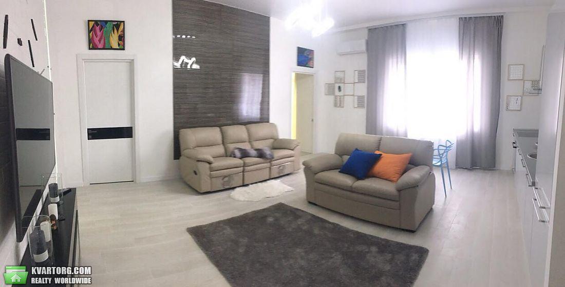 продам 3-комнатную квартиру Днепропетровск, ул.Карла Маркса проспект - Фото 9