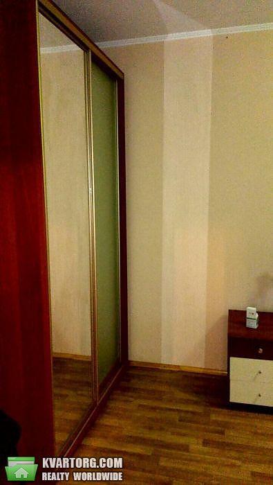 сдам 2-комнатную квартиру Харьков, ул. Пушкинская - Фото 2