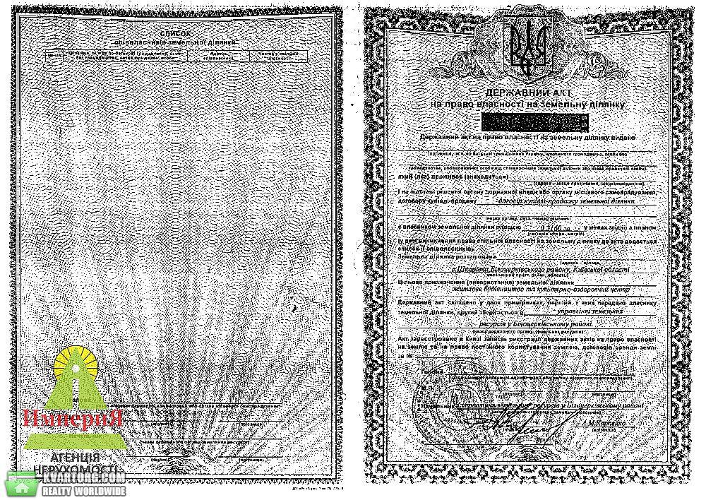 продам участок Киевская обл., ул.Таращанская - Фото 2