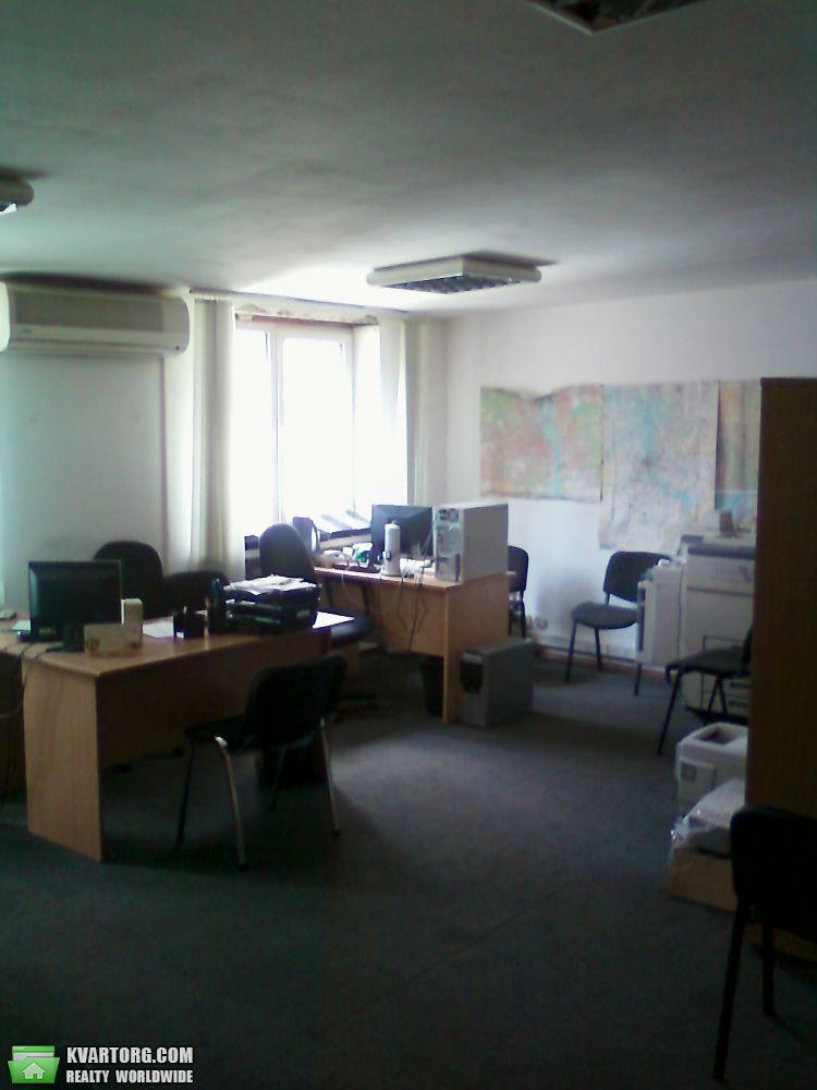 продам офис Киев, ул.Академика Белецкого 9 В - Фото 8