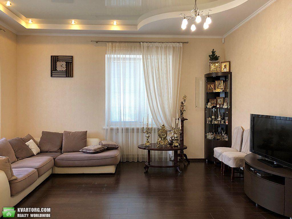 продам дом Днепропетровск, ул.Розовая - Фото 9