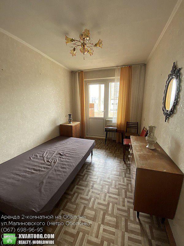 сдам 2-комнатную квартиру Киев, ул. Малиновского 7 - Фото 3