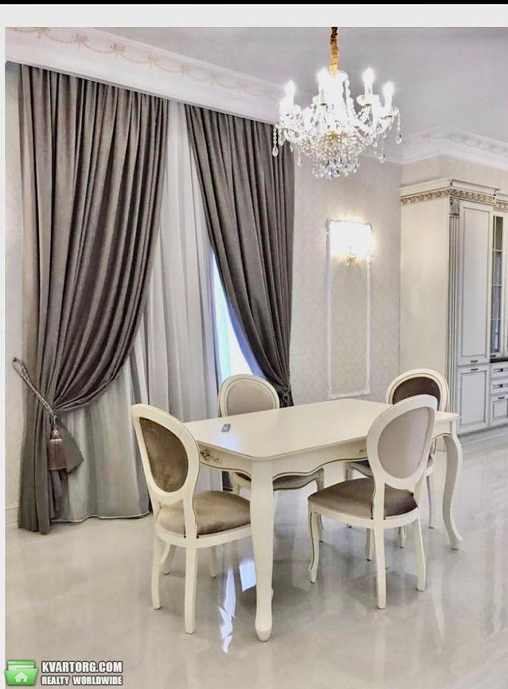 продам 3-комнатную квартиру Днепропетровск, ул.Великолукская - Фото 1