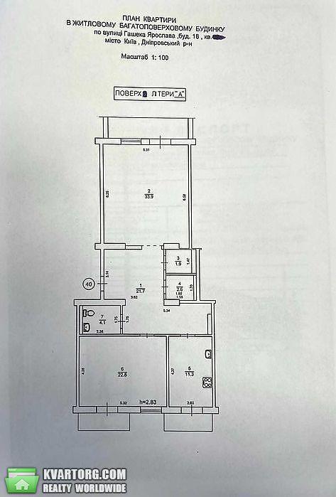 продам 2-комнатную квартиру Киев, ул.Гашека Ярослава 18 - Фото 3