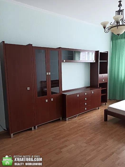 продам 1-комнатную квартиру Киев, ул.Иорданская 9к - Фото 2