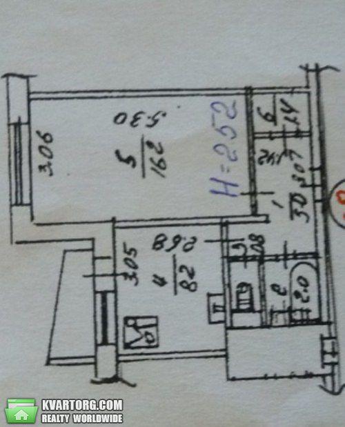 продам 1-комнатную квартиру Киев, ул. Героев Днепра 38в - Фото 9