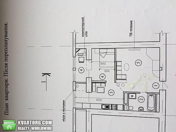продам 2-комнатную квартиру Киев, ул. Макеевская 10а - Фото 4