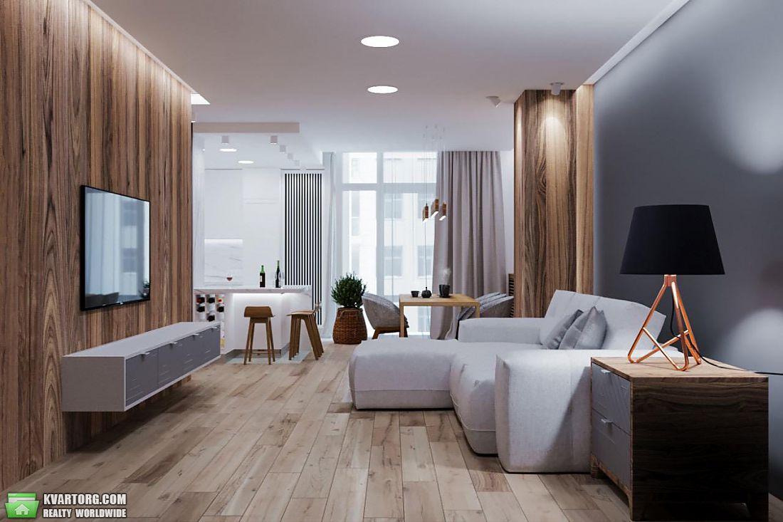 продам 3-комнатную квартиру Днепропетровск, ул.Яворницкого 3