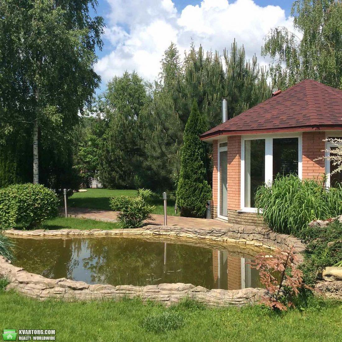 продам дом Днепропетровск, ул.Таромское - Фото 3