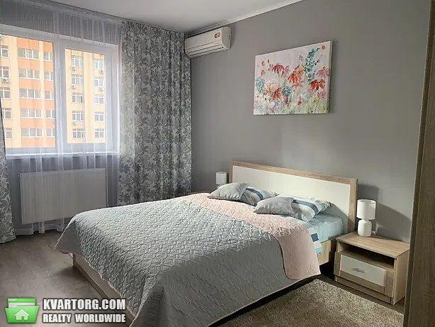 продам 3-комнатную квартиру Киев, ул.Кульженков 37 - Фото 1