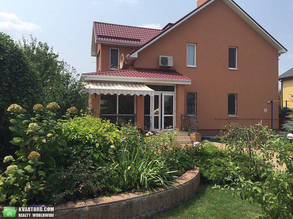 продам дом Днепропетровск, ул.Юбилейное - Фото 1