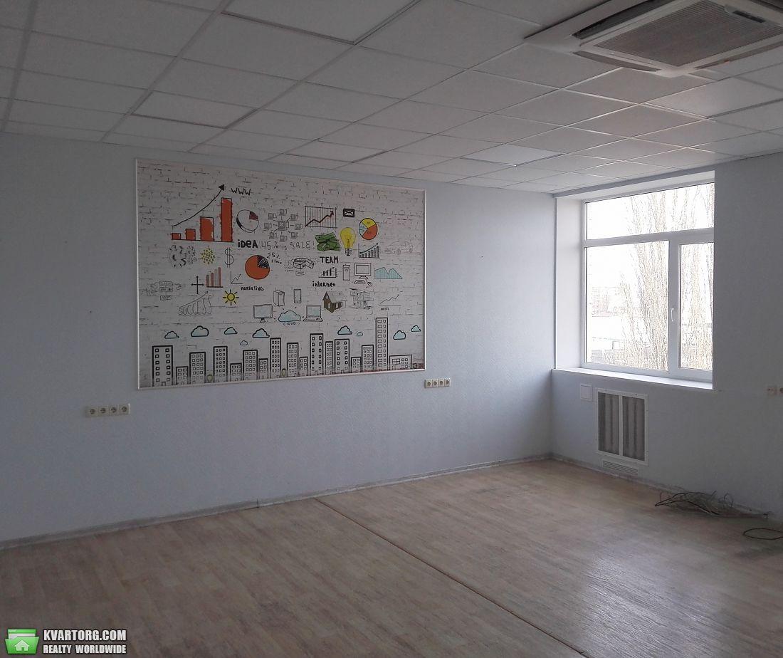сдам офис Киев, ул. Хвойко - Фото 4