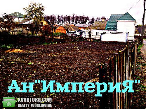 продам участок Киевская обл., ул.Фурманова - Фото 1