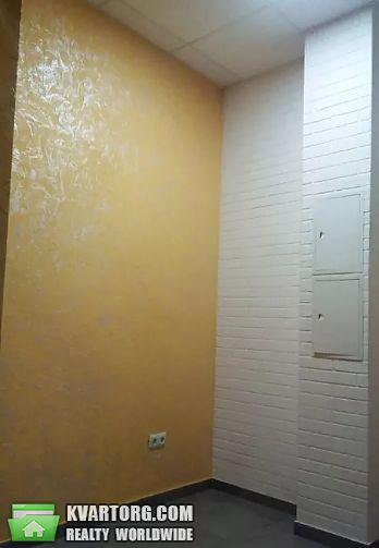 сдам офис. Киев, ул. Чавдар . Цена: 740$  (ID 2232507) - Фото 6