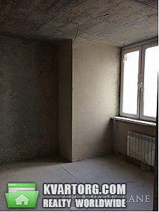 продам 4-комнатную квартиру. Киев, ул. Старонаводницкая 13а. Цена: 280000$  (ID 1794786) - Фото 4