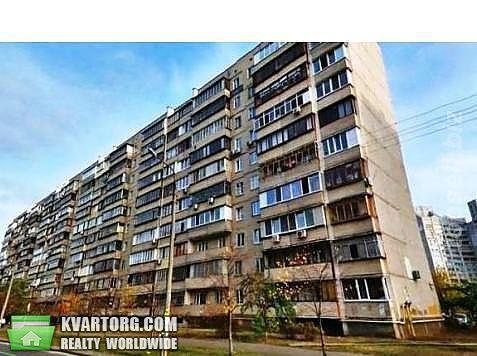 продам 2-комнатную квартиру. Киев, ул. Драгоманова 25. Цена: 85000$  (ID 2247725) - Фото 2