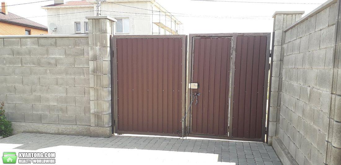 продам дом Одесса, ул. Заболотного - Фото 1