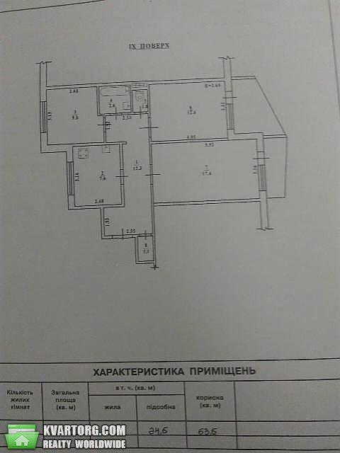 продам 3-комнатную квартиру. Одесса, ул.Высоцкого . Цена: 38000$  (ID 2099824) - Фото 6