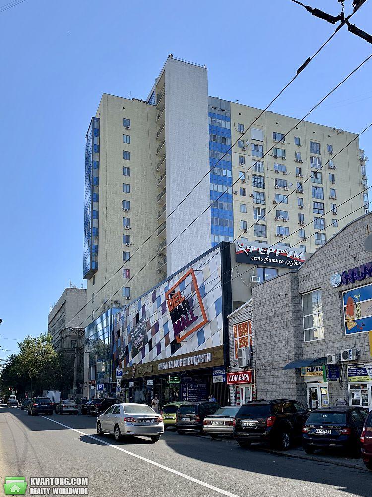 продам 3-комнатную квартиру Днепропетровск, ул.Гагарина 23