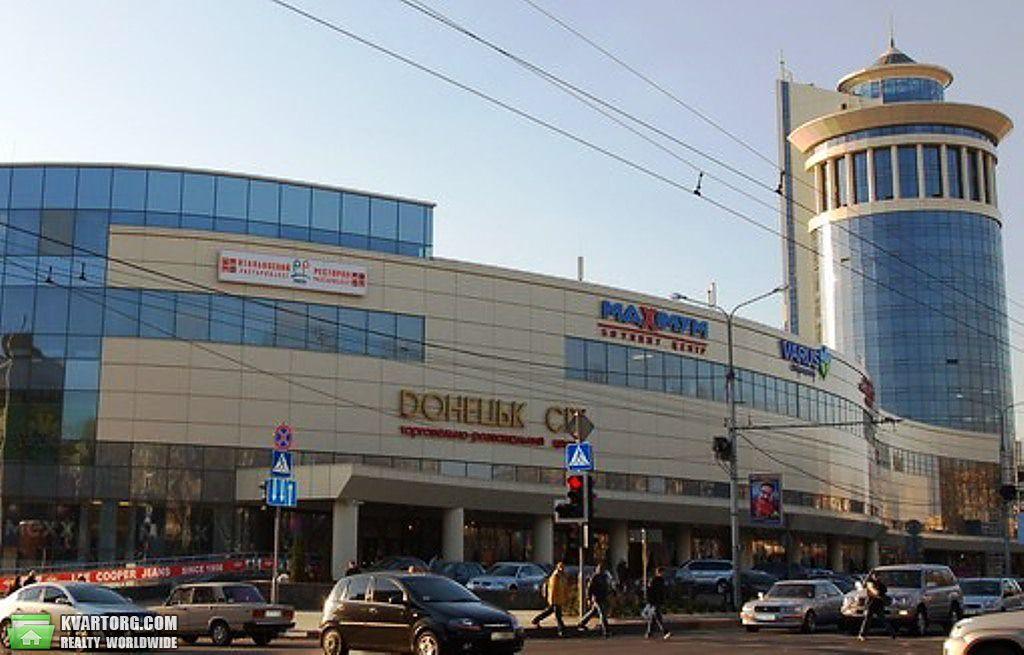 продам 1-комнатную квартиру. Донецк, ул.Донецк-Сити . Цена: 9500$  (ID 2100293)