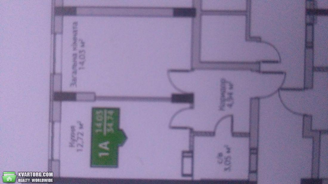 продам 1-комнатную квартиру Ирпень, ул. Университетская - Фото 3