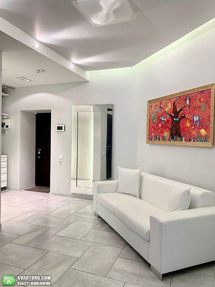 продам 4-комнатную квартиру Днепропетровск, ул.Гагарина 23 - Фото 2