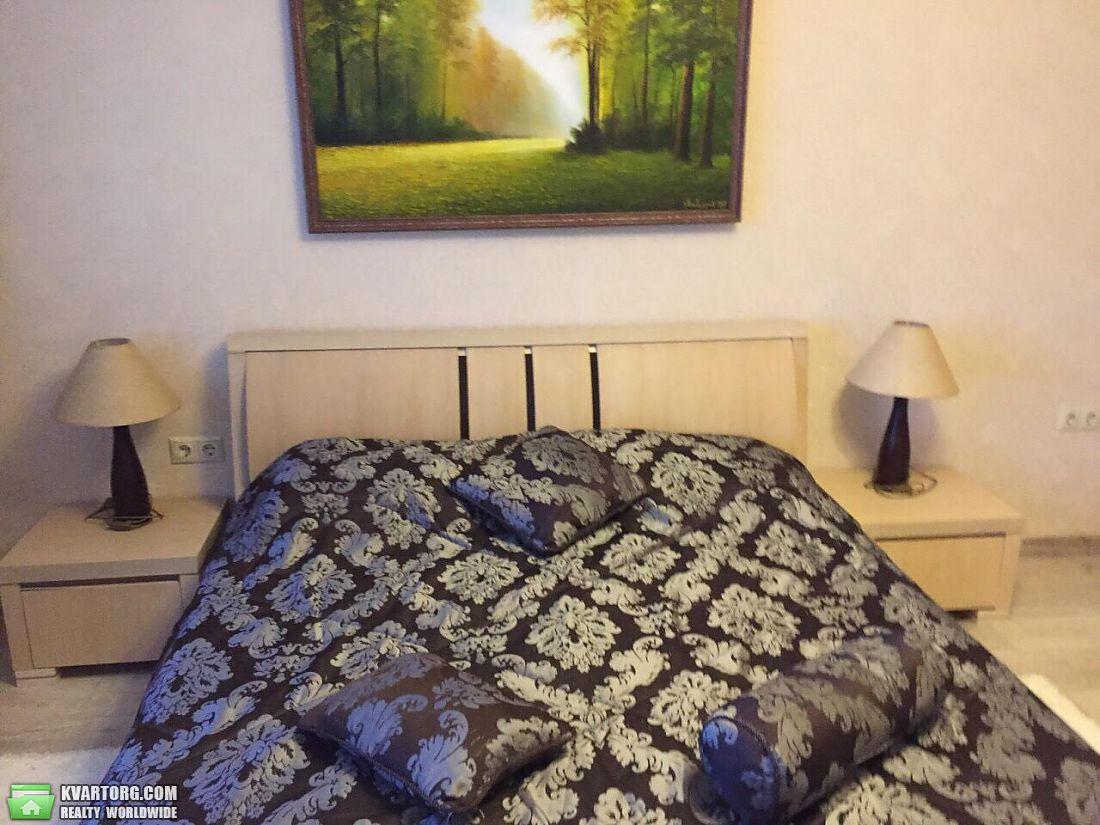 продам 2-комнатную квартиру Днепропетровск, ул. Рабочая - Фото 3